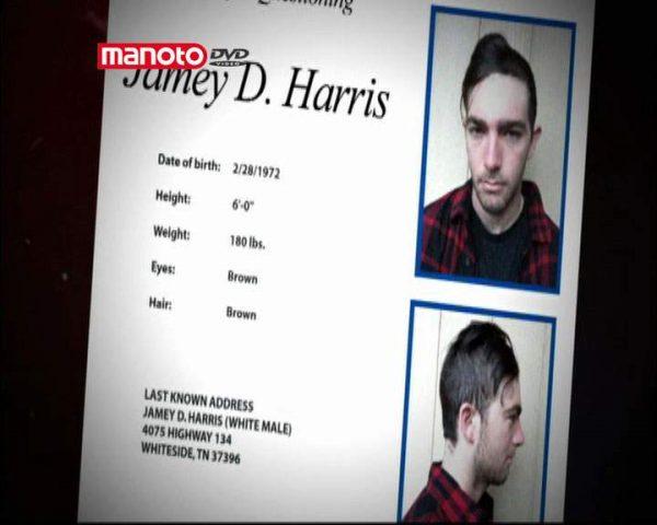 دانلود مستند جیمی هریس از مجموعه فرار از قانون