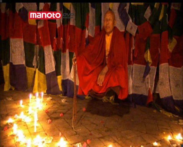 دانلود مستند راهب جادوگر در نپال از مجموعه انسان های شگفت اور