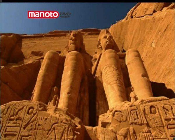 دانلود مستند مصر از مجموعه آغاز یک امپراطوری