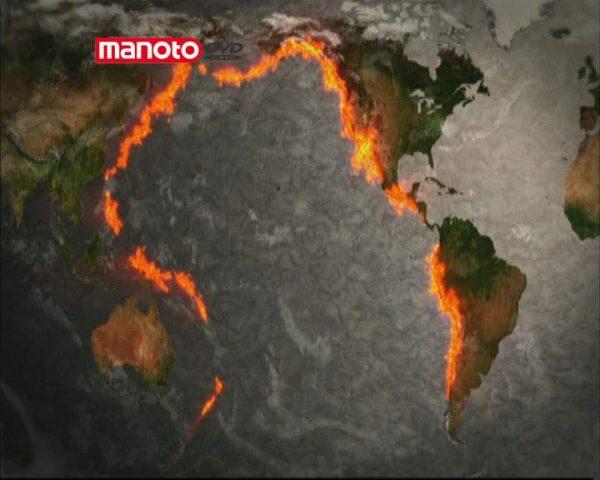 دانلود مستند حلقهٔ آتش از مجموعه آفرینش زمین