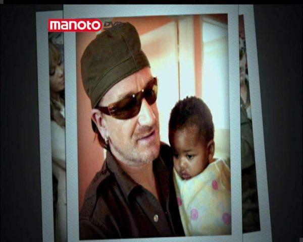 دانلود مستند بونو از مجموعه بیوگرافی