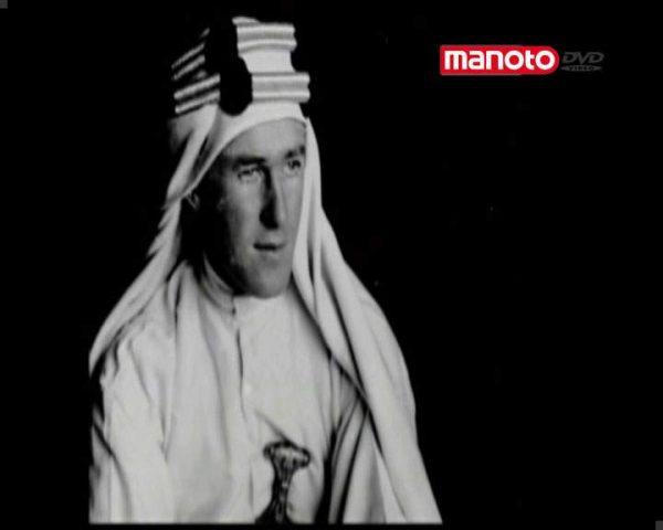 دانلود مستند لورنس عربستان از مجموعه بیوگرافی