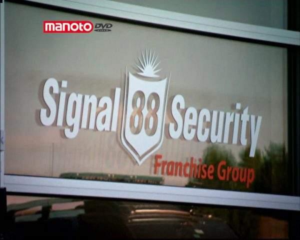 دانلود مستند سیگنال 88 از مجموعه آرزوی ریاست
