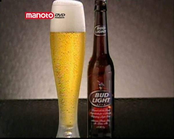 دانلود مستند آبجو از مجموعه بیشتر بشناسیم