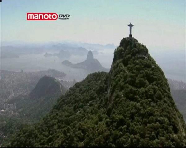 دانلود مستند برزیل 2014 - 2 از مجموعه برزیل 2014