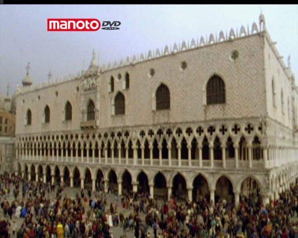 دانلود مستند قصر حاکم ونیز از مجموعه کاخ های پرشکوه جهان