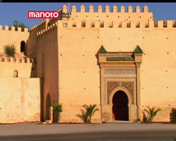 دانلود مستند قصر سلطنتی مکناس