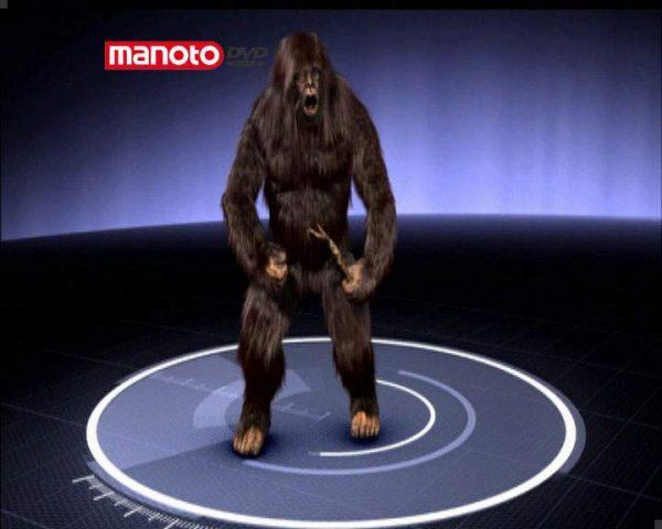 دانلود مستند غول میمون نما از مجموعه جستجوی هیولا