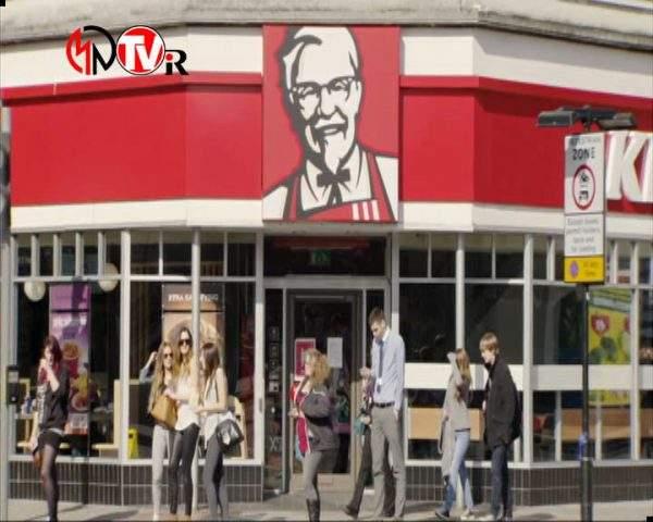 دانلود مستند مرغ کنتاکی - رستوران میلیارد دلاری - 1 از مجموعه مرغ کنتاکی - رستوران میلیارد دلاری