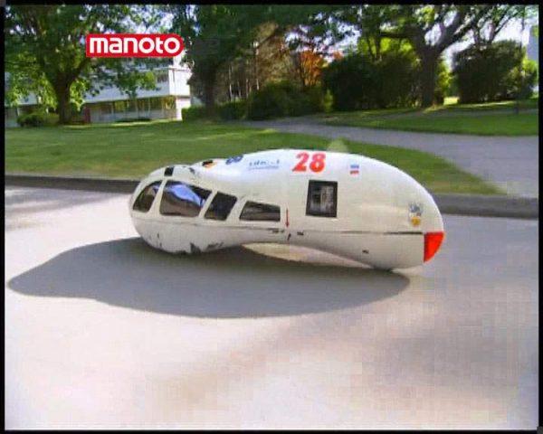 دانلود مستند وسیله ی نقلیه ی دنیا ستیز از مجموعه سفر به آینده