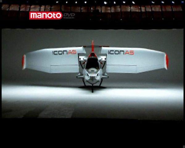 دانلود مستند آینده ی پرواز از مجموعه سفر به آینده