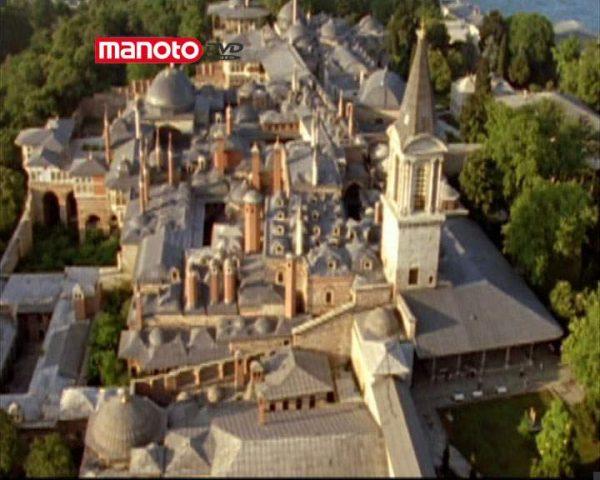 دانلود مستند کاخ توپکاپی - ترکیه از مجموعه کاخ های پرشکوه جهان
