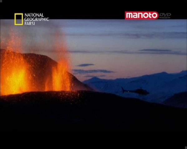 دانلود مستند آتشفشان ایسلند از مجموعه دانش محض