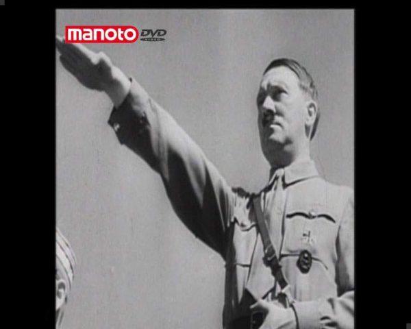 دانلود مستند هیتلر، مردی که ویران کرد! از مجموعه رازهای گذشته