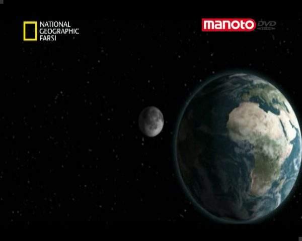 دانلود مستند زمین بدون ماه از مجموعه دانش محض