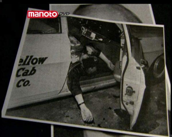 دانلود مستند قتل عام در سان فرانسیسکو از مجموعه سر نخ