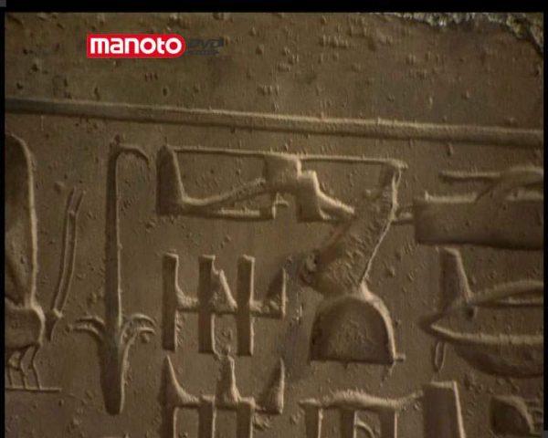 دانلود مستند خودروها و هواپیماها از مجموعه کاوش های باستانی