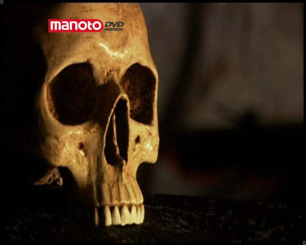 دانلود مستند طب وحشت آور از مجموعه کاوش های باستانی