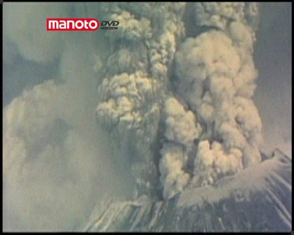 دانلود مستند آتشفشان های آمریکایی از مجموعه فجایع بزرگ