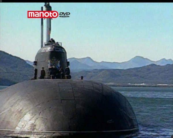 دانلود مستند نجات زیردریایی از مجموعه جابجایی های عظیم