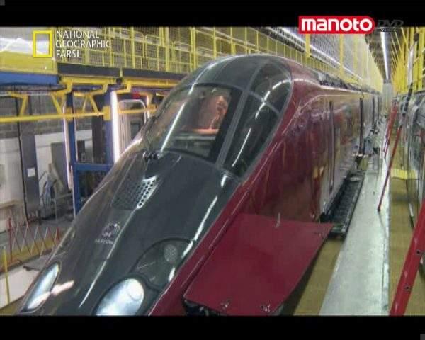 دانلود مستند قطار سریع السیر از مجموعه ابرکارخانه ها