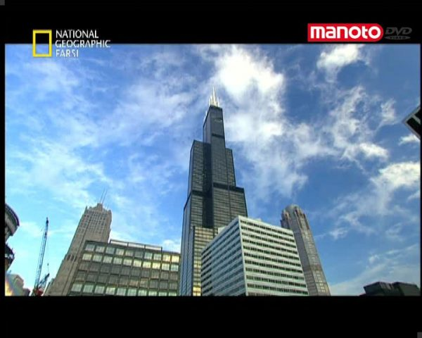 دانلود مستند برج سیرز از مجموعه ابر سازه ها