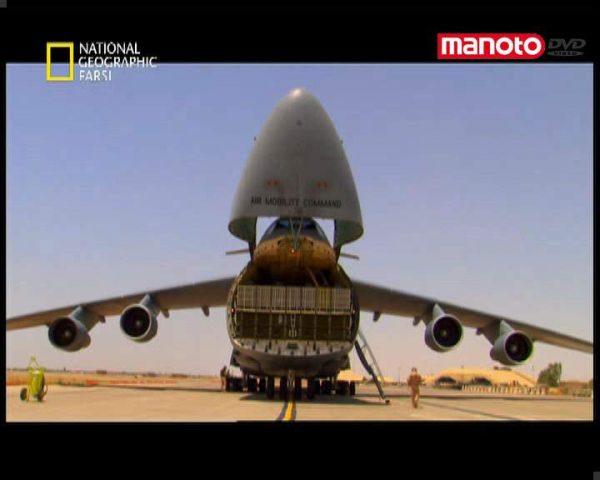 دانلود مستند حمل و نقل نیروی هوایی از مجموعه ابر سازه ها