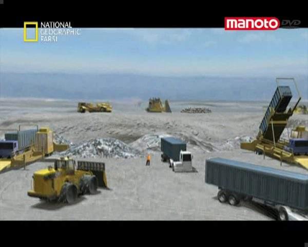 دانلود مستند کوه زباله از مجموعه ابر سازه ها