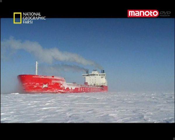 دانلود مستند کشتی یخ شکن از مجموعه ابر سازه ها