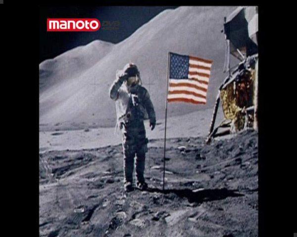 دانلود مستند آپولو ۱۱ از مجموعه شگفتی های دنیای امروزی
