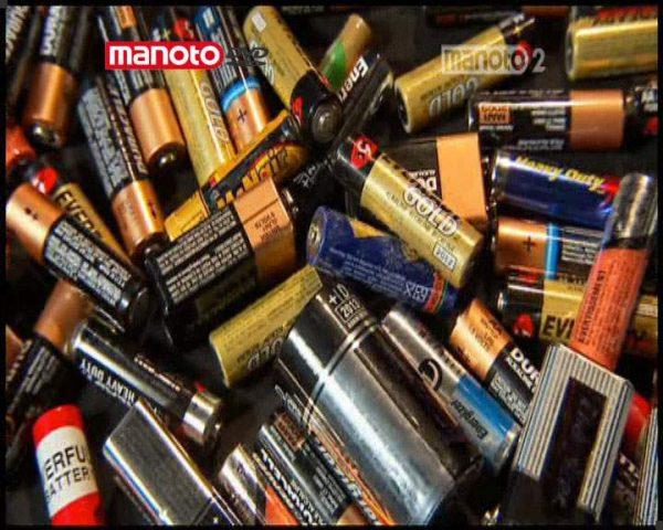 دانلود مستند باتری از مجموعه شگفتی های دنیای امروزی