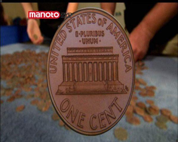 دانلود مستند دنیا ی سکه ها از مجموعه شگفتی های دنیای امروزی