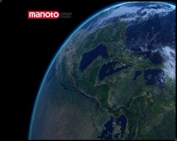 دانلود مستند وقتی زمین از گردش باز ایستد از مجموعه فراسوی آینده