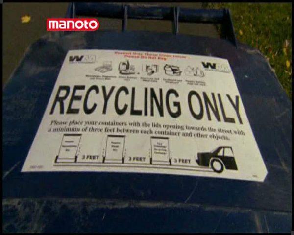 دانلود مستند بازیافت زباله ها از مجموعه ویرانگاه