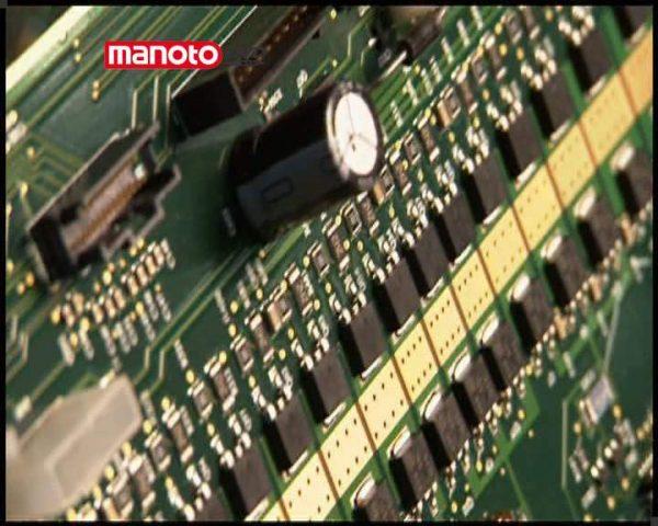 دانلود مستند لوازم الکتریکی از مجموعه ویرانگاه