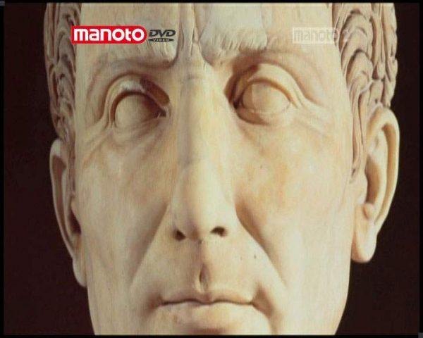دانلود مستند ژول سزار از مجموعه امپراطوری رم