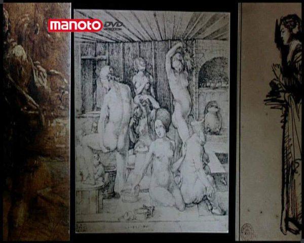 دانلود مستند زنان درگرمابه از مجموعه سرقت آثار هنری