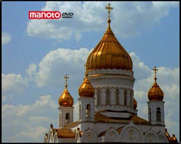 دانلود مستند الیزابت از مجموعه روسیه سرزمین تزارها