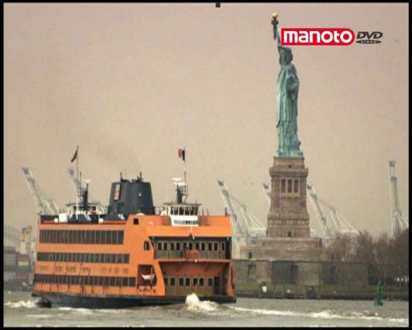 دانلود مستند نیویورک از مجموعه معروف ترین شهر های دنیا