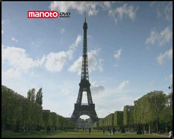 دانلود مستند پاریس از مجموعه معروف ترین شهر های دنیا