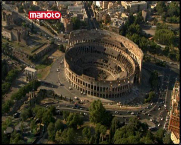 دانلود مستند رم از مجموعه معروف ترین شهر های دنیا