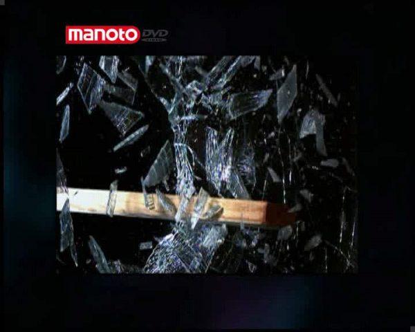 دانلود مستند شکستن شیشه - یویو از مجموعه توقف زمان