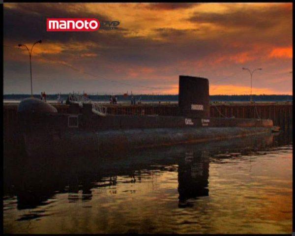 دانلود مستند زیردریایی عظیم الجثه از مجموعه جا به جایی های غول آسا
