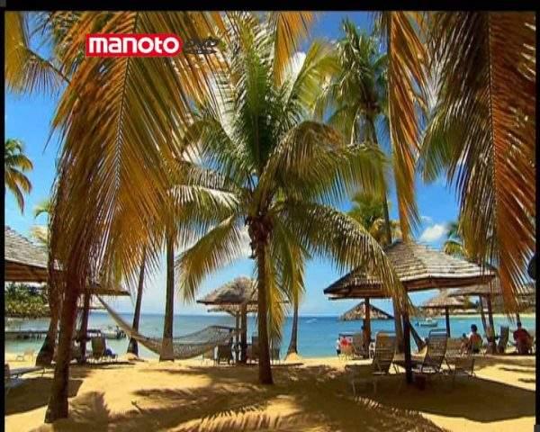 سفر به جزایر کارائیب