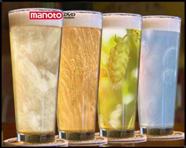 دانلود مستند آبجو از مجموعه فوت و فن
