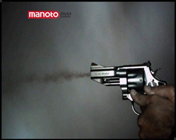 دانلود مستند اسلحه ها از مجموعه فوت و فن