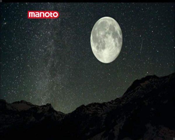 دانلود مستند روزی که ماه نباشد از مجموعه کیهان