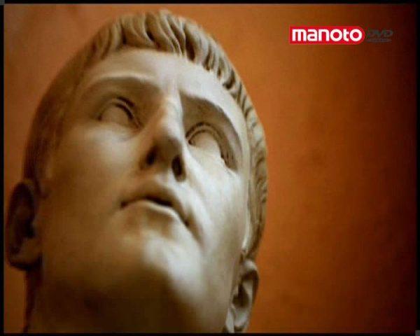 دانلود مستند کالیگولا از مجموعه بدنامان تاریخ
