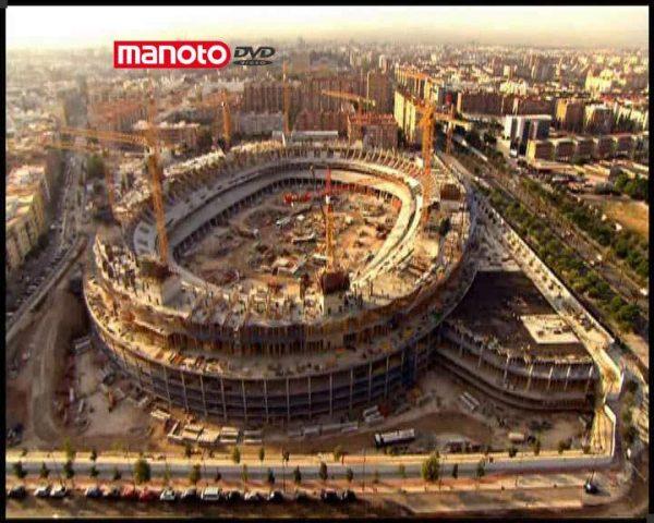 دانلود مستند استادیوم ها از مجموعه برآمده از فاجعه