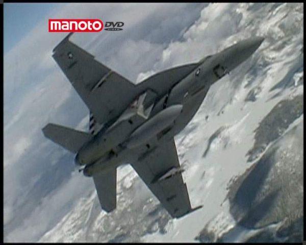 دانلود مستند هواپیماهای جنگی از مجموعه برترین ها